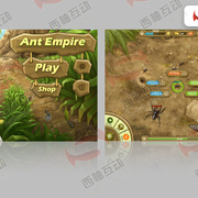 Ant empire thumb